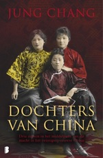 Dochters China